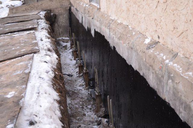 Foundation Waterproofed